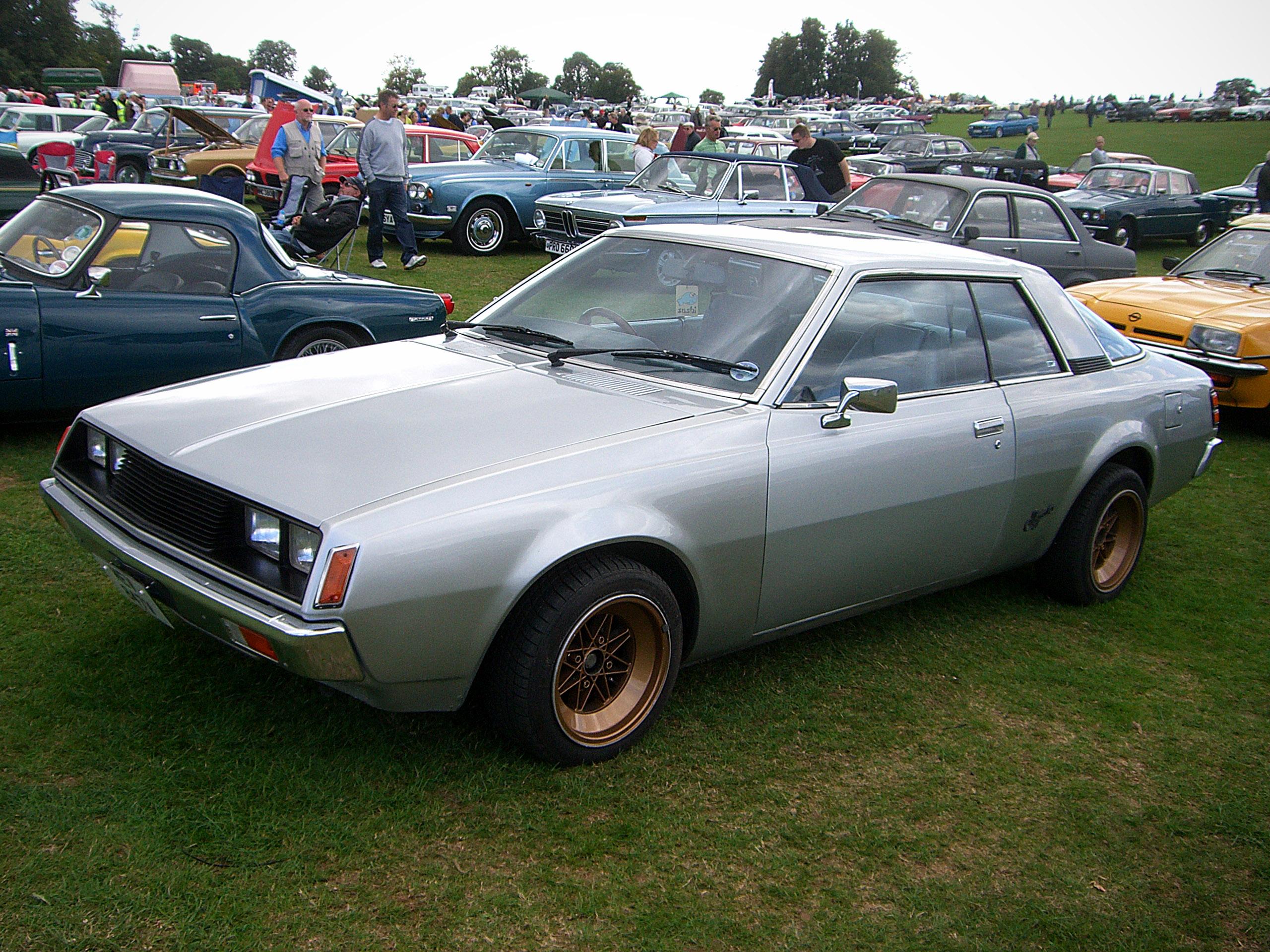 Mitsubishi Sapporo I 1978 - 1984 Coupe #1
