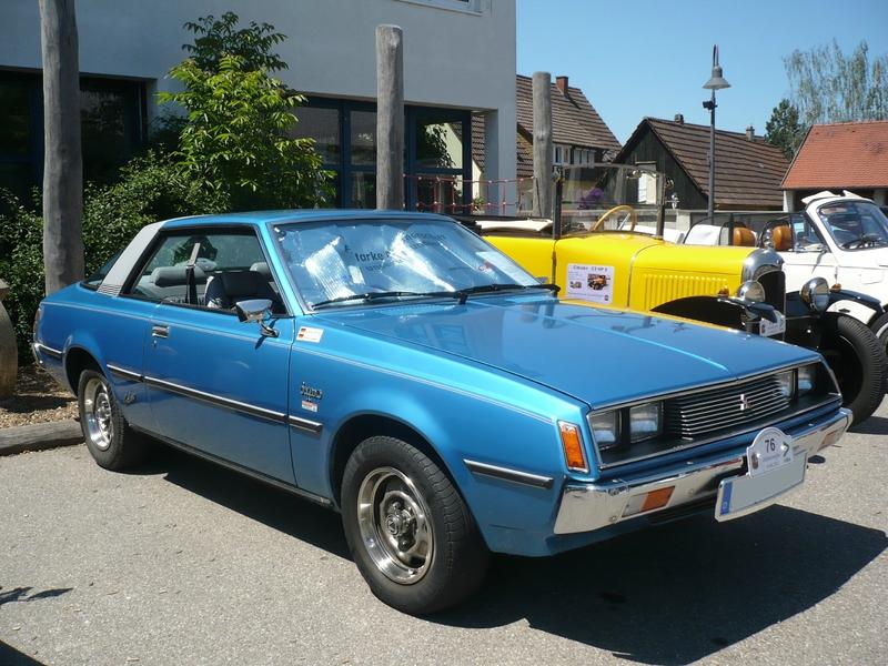 Mitsubishi Sapporo I 1978 - 1984 Coupe #6