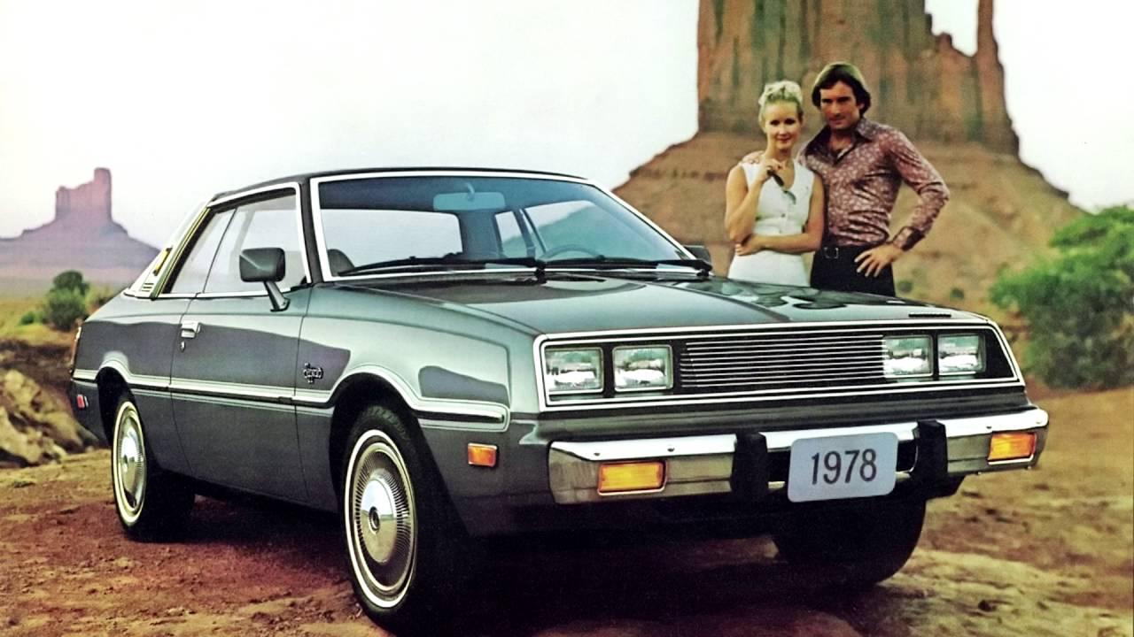 Mitsubishi Sapporo I 1978 - 1984 Coupe #5