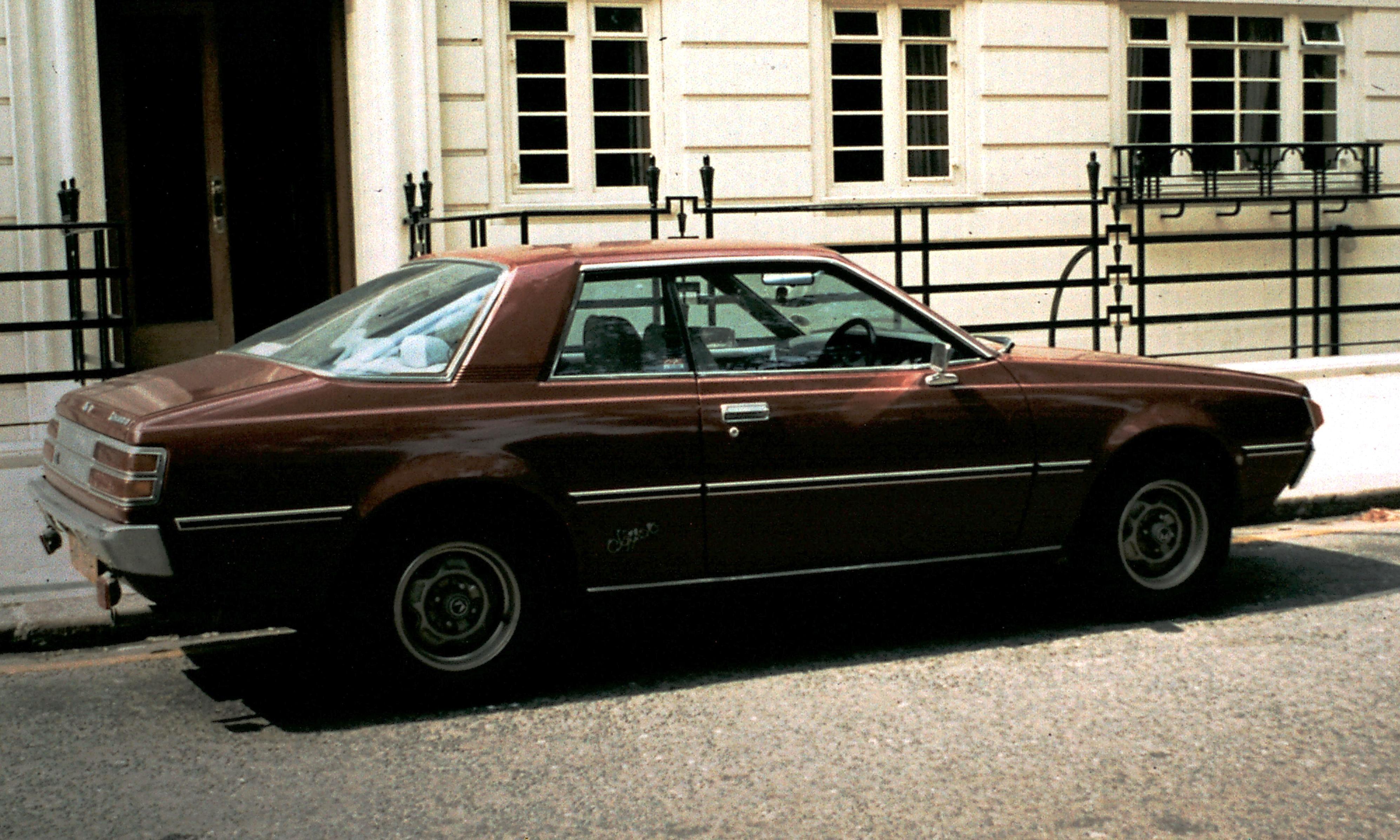 Mitsubishi Sapporo I 1978 - 1984 Coupe #4