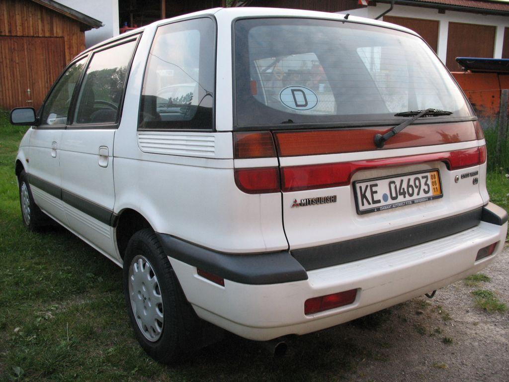 Mitsubishi Space Wagon I 1983 - 1991 Compact MPV #1