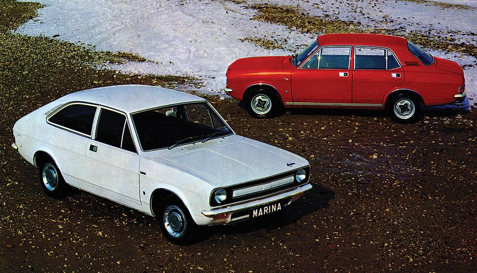Morris Marina 1971 - 1980 Coupe #6