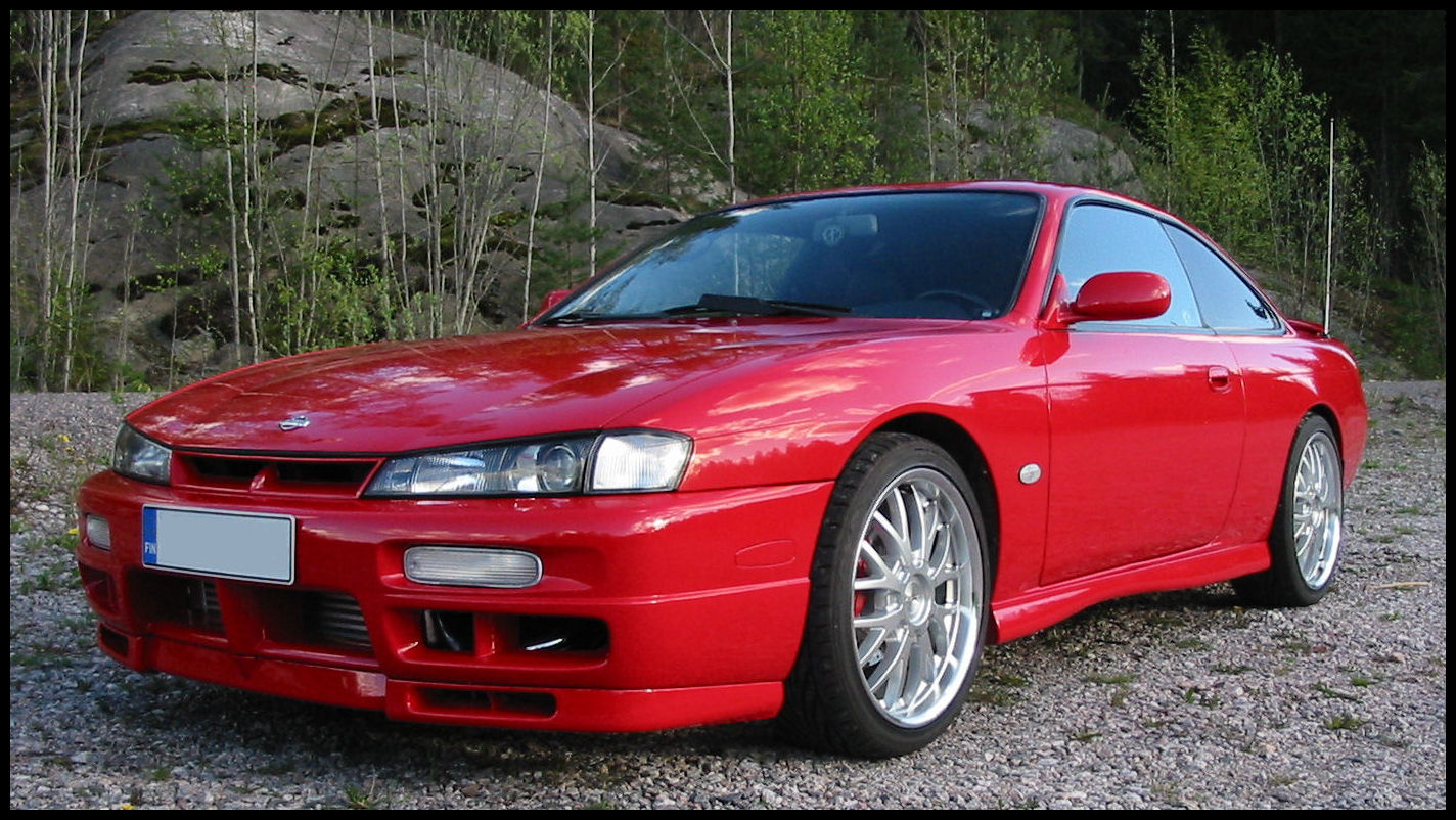 Nissan 200SX II (S14) 1993 - 2000 Coupe #1