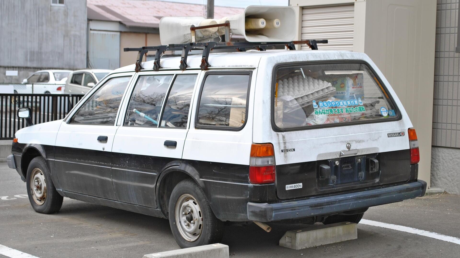 Nissan AD I 1990 - 1996 Station wagon 3 door #6