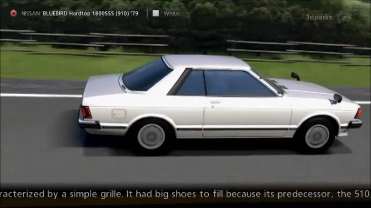 Nissan Bluebird VI (910) 1979 - 1983 Coupe #3