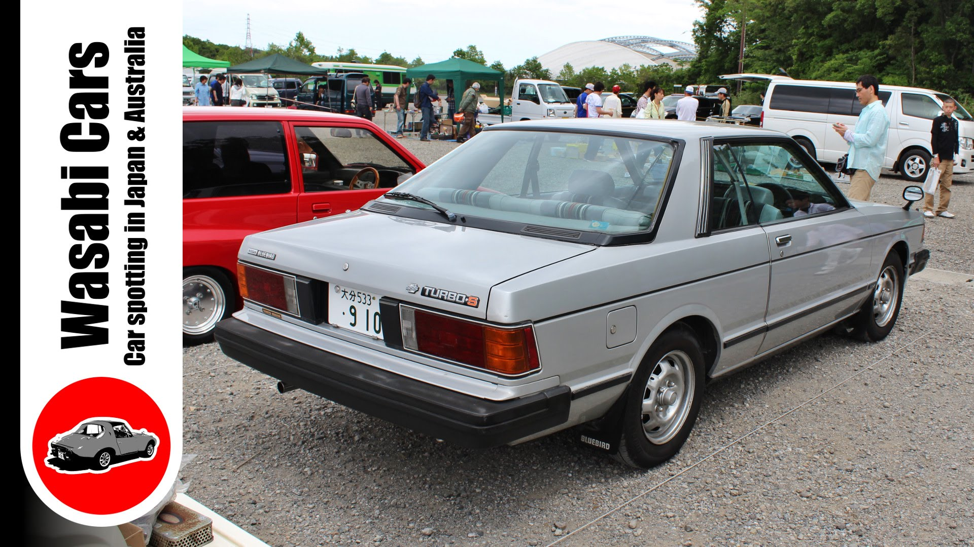 Nissan Bluebird VI (910) 1979 - 1983 Coupe #2