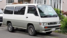 Nissan Homy IV 1986 - 1990 Minivan #4