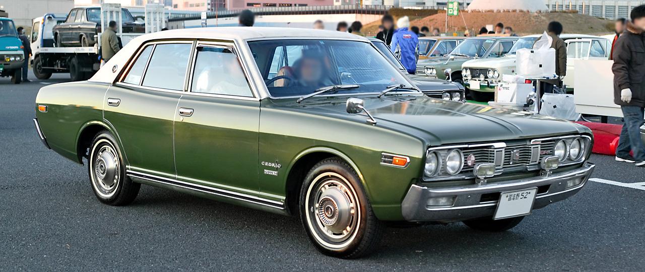 Nissan Gloria IV (230) 1971 - 1975 Sedan #6