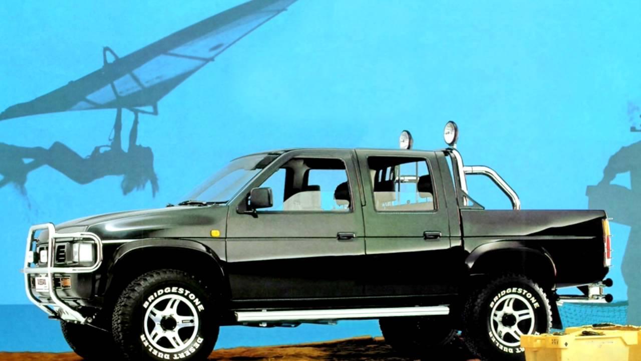 Nissan Datsun D21 1985 - 1997 Pickup #4