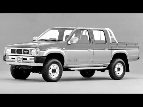 Nissan Datsun D21 1985 - 1997 Pickup #1