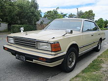 Nissan Gloria VI (430) 1979 - 1983 Sedan-Hardtop #1