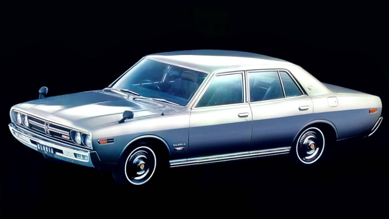Nissan Gloria IV (230) 1971 - 1975 Sedan #1
