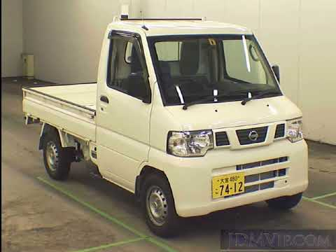 Nissan NV100 Clipper I Restyling 2006 - 2012 Microvan #8