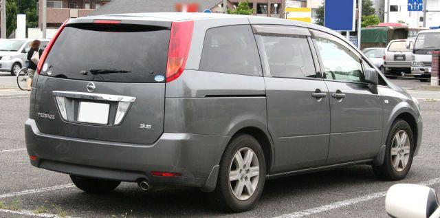 Nissan Presage I 1998 - 2003 Minivan #5