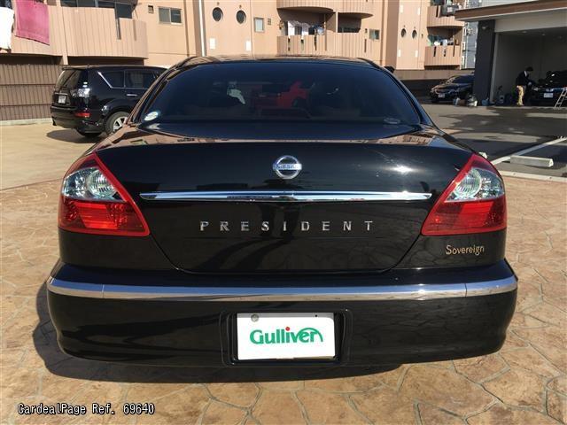 Nissan President III (PGF50) 2003 - 2010 Sedan #2