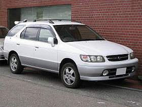 Nissan R'nessa 1997 - 2001 Station wagon 5 door #8