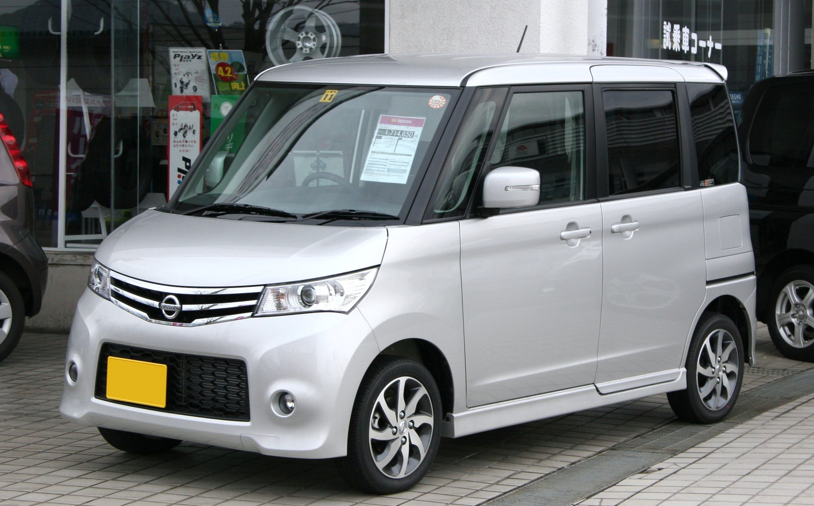Nissan Roox 2009 - 2013 Microvan #7