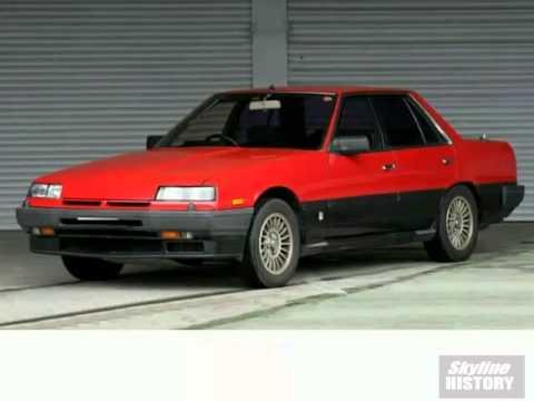 Nissan Skyline VI (R30) 1981 - 1985 Sedan #1