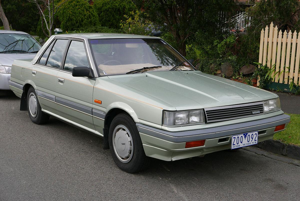 Nissan Skyline VII (R31) 1985 - 1989 Sedan #1