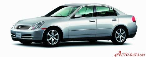 Nissan Skyline XI (V35) 2001 - 2007 Coupe #2
