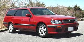 Nissan Stagea I 1996 - 2001 Station wagon 5 door #7