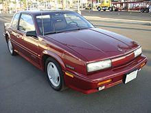 Oldsmobile Cutlass Calais 1984 - 1991 Coupe #8