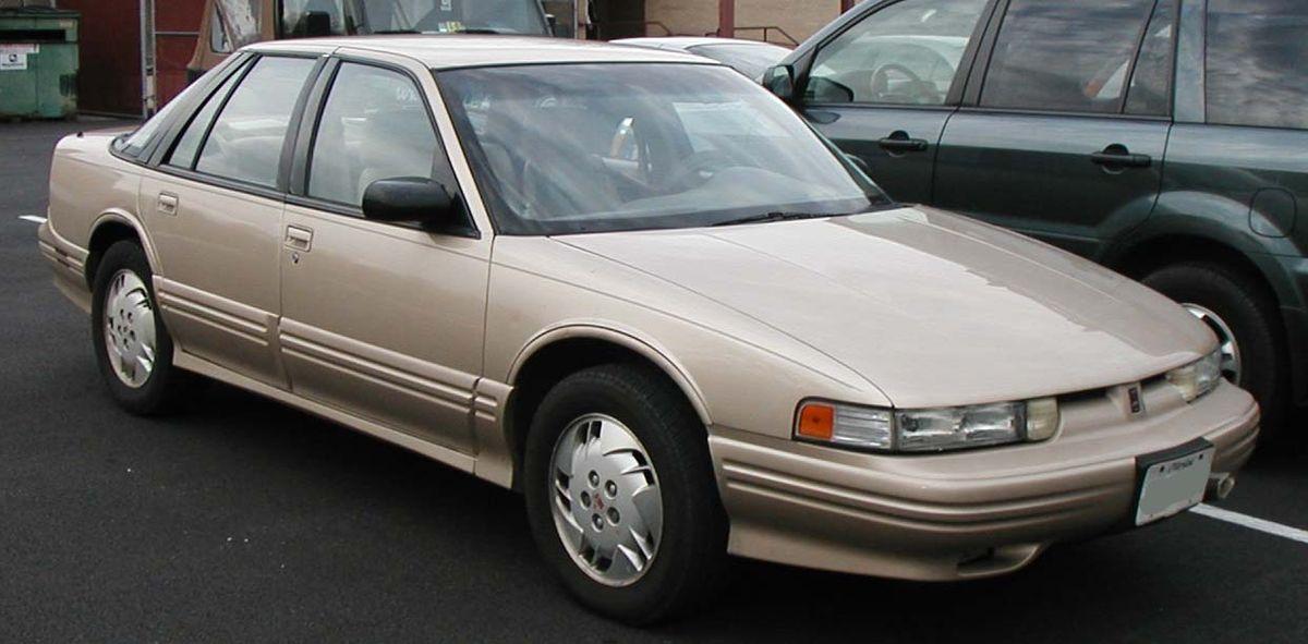 Oldsmobile Cutlass Calais 1984 - 1991 Coupe #1