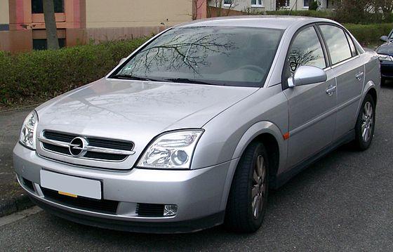 Vauxhall Vectra C 2002 - 2009 Station wagon 5 door #1