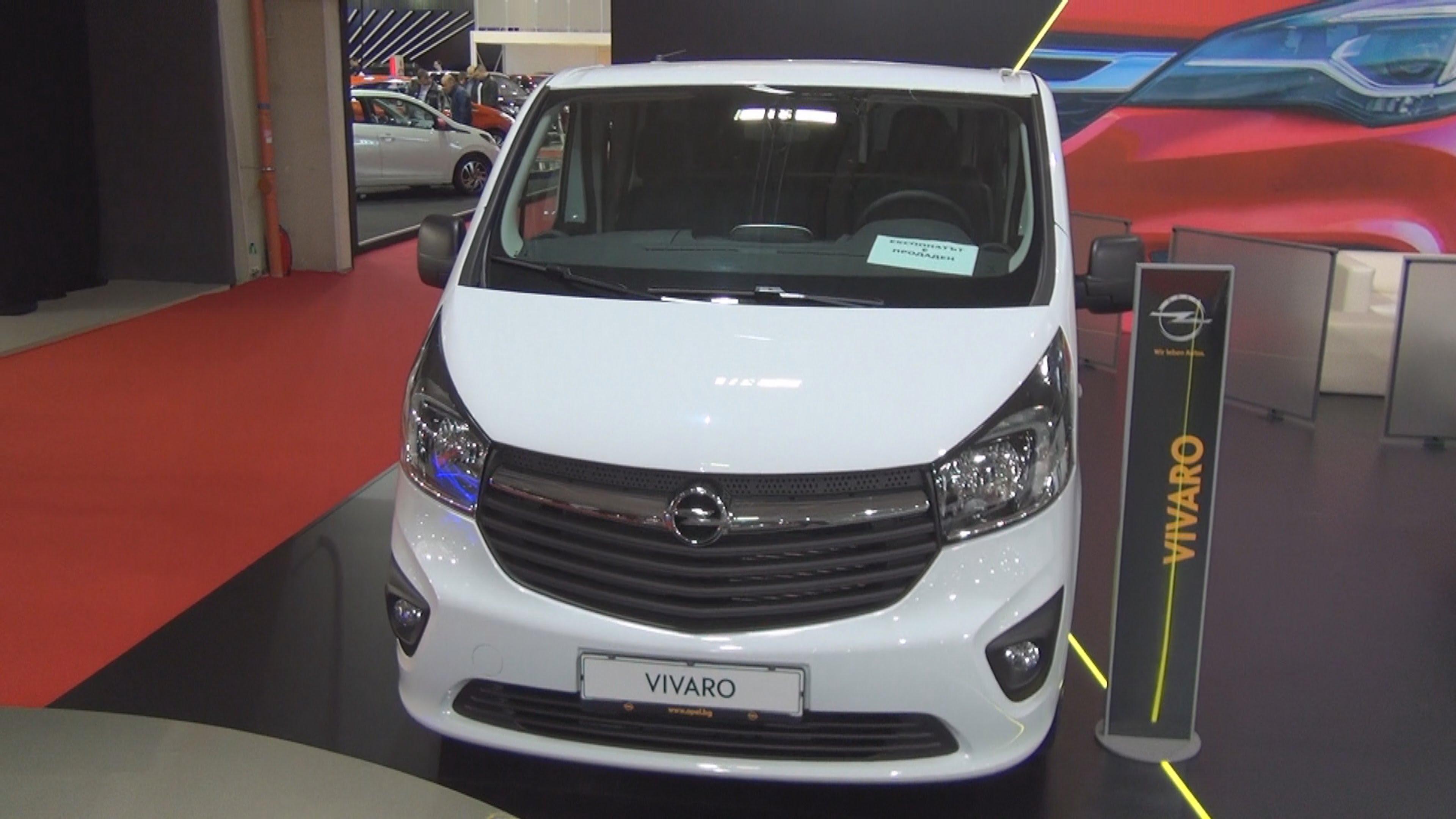 Opel Vivaro B 2014 - now Minivan #5