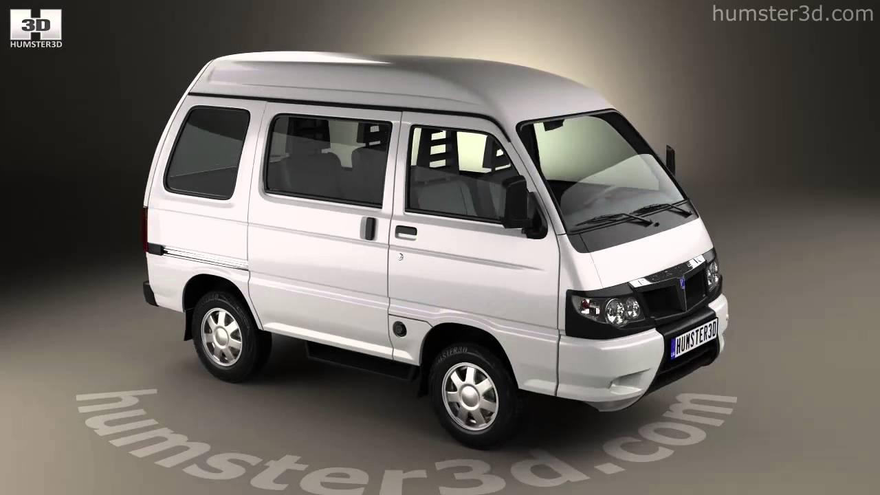 Piaggio Porter 1992 - now Microvan #6