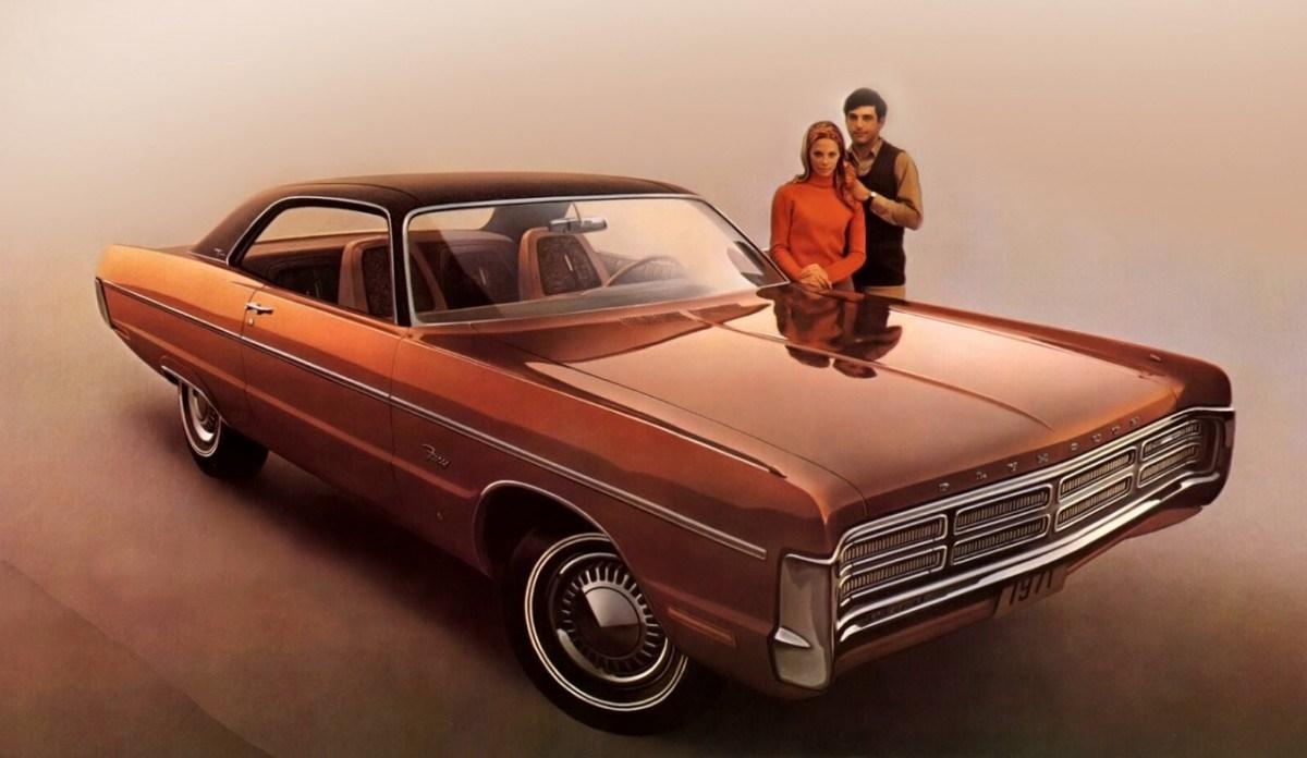 Plymouth Fury V 1969 - 1973 Coupe-Hardtop #2