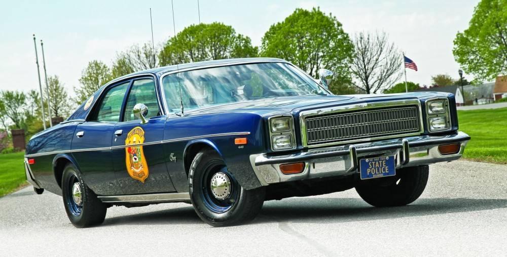 Plymouth Fury VII 1975 - 1978 Sedan #5