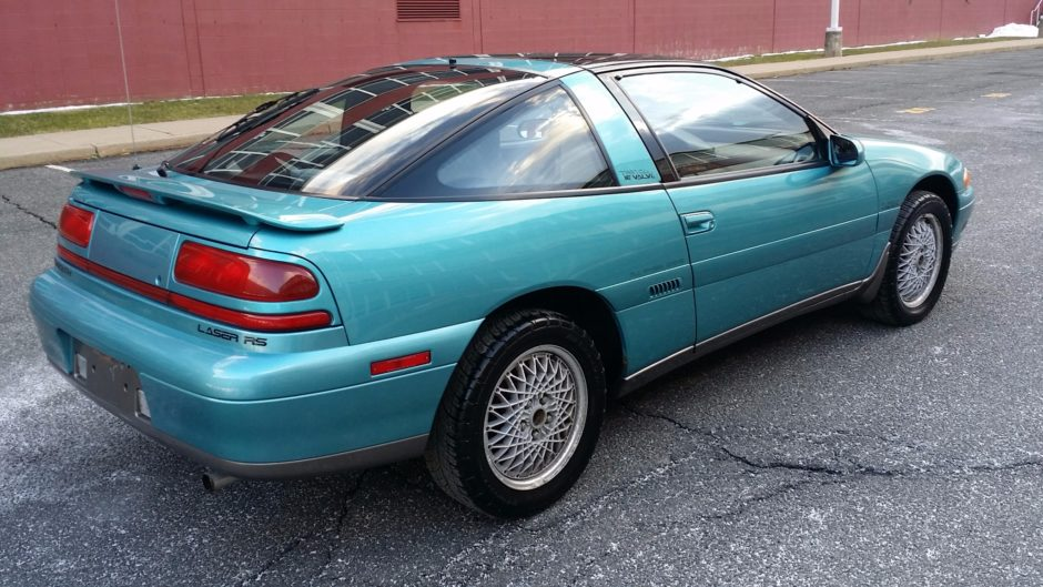 Plymouth Laser 1989 - 1994 Coupe #1