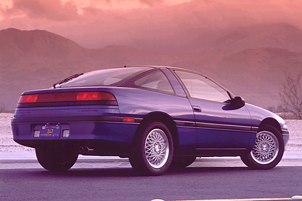 Plymouth Laser 1989 - 1994 Coupe #5