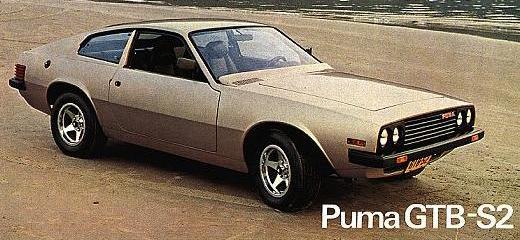Puma GTB 1973 - 1984 Coupe #5