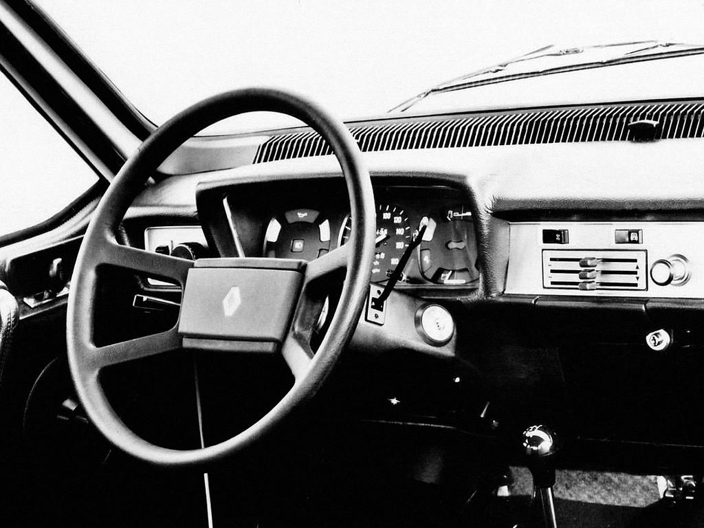 Renault 12 1969 - 1980 Sedan #2