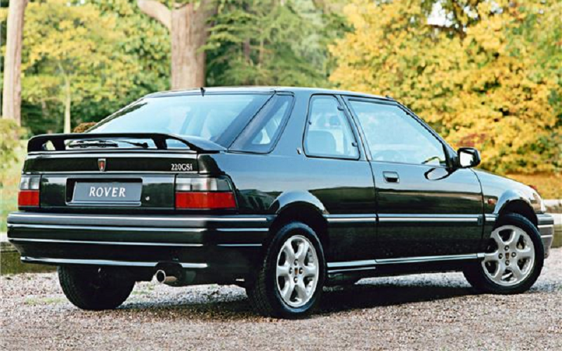 Rover 200 II (R8) 1989 - 1999 Coupe #1