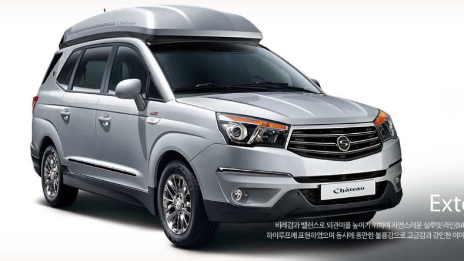 SsangYong Korando Turismo I 2013 - now Minivan #2
