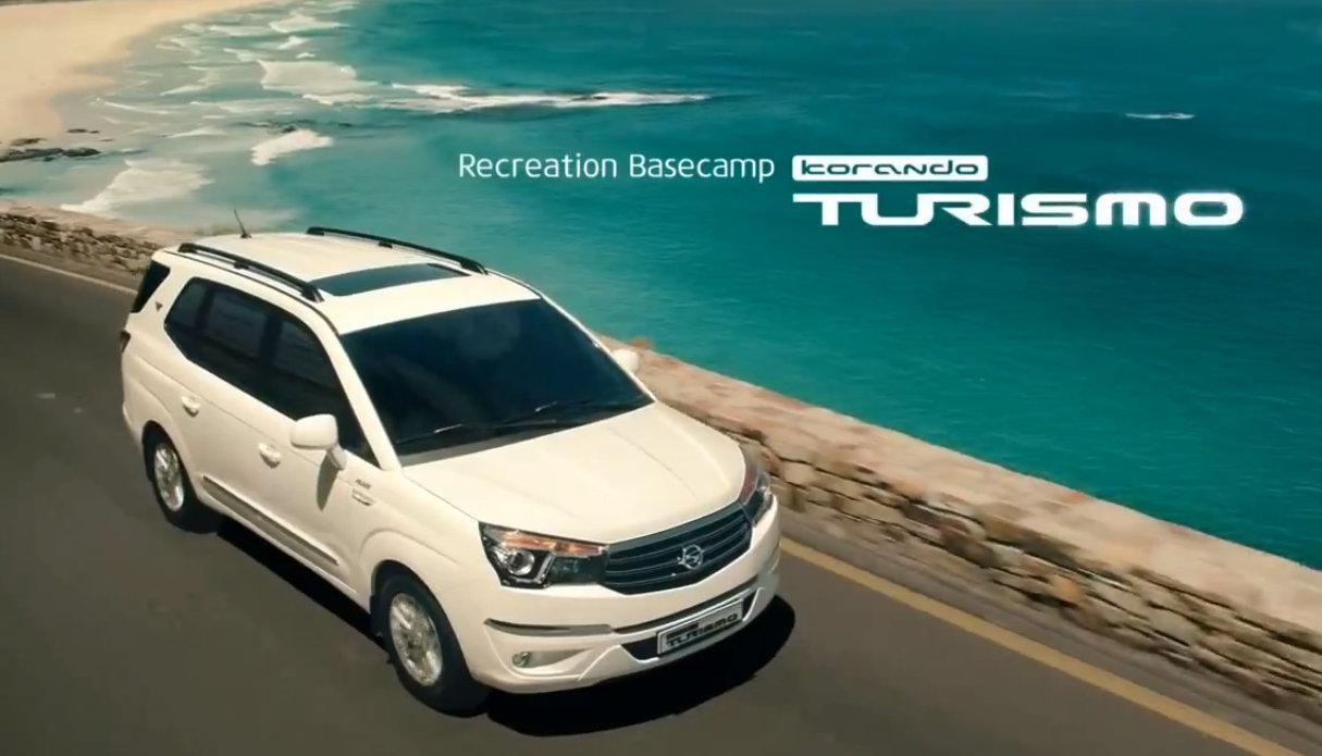 SsangYong Korando Turismo I 2013 - now Minivan #6
