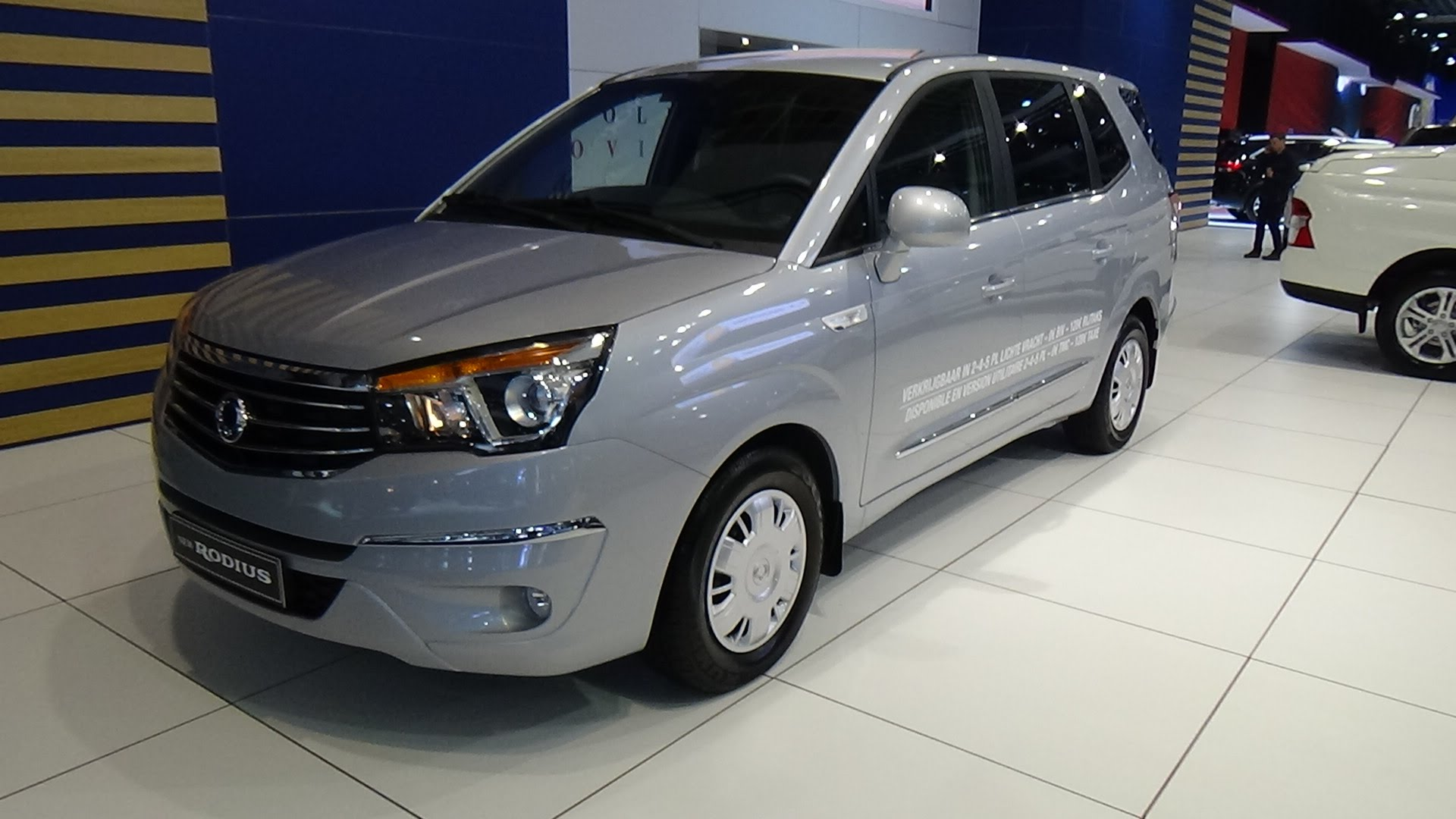 SsangYong Stavic 2013 - now Minivan #1