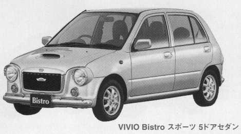 Subaru Bistro I 1995 - 1998 Hatchback 5 door #4