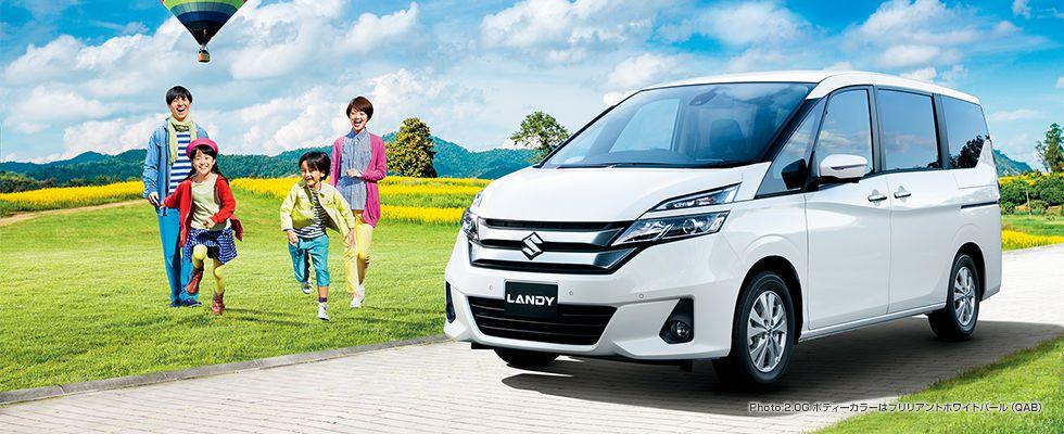 Suzuki Landy III 2016 - now Minivan #4
