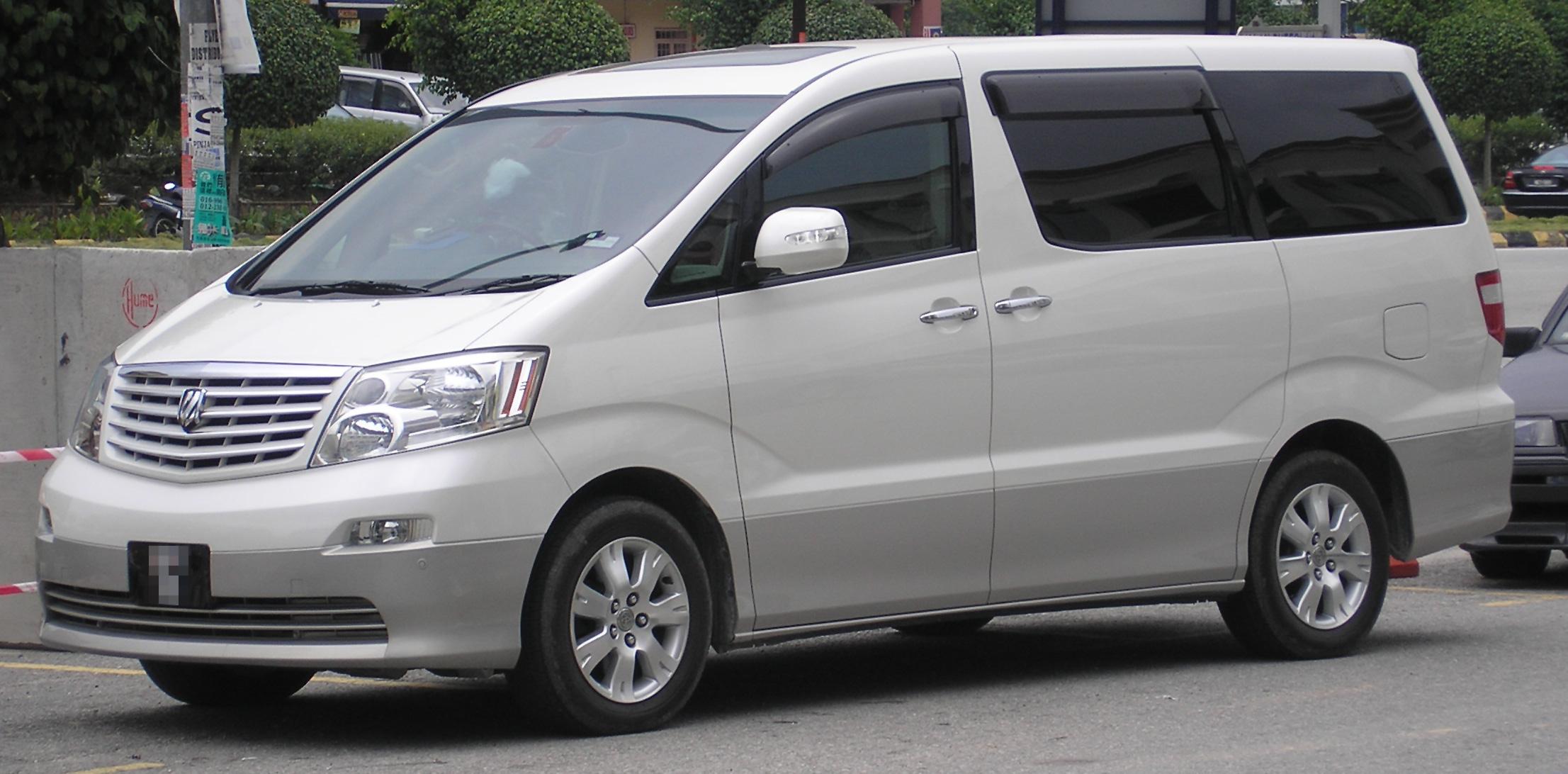 Toyota Alphard I 2002 - 2005 Minivan #1