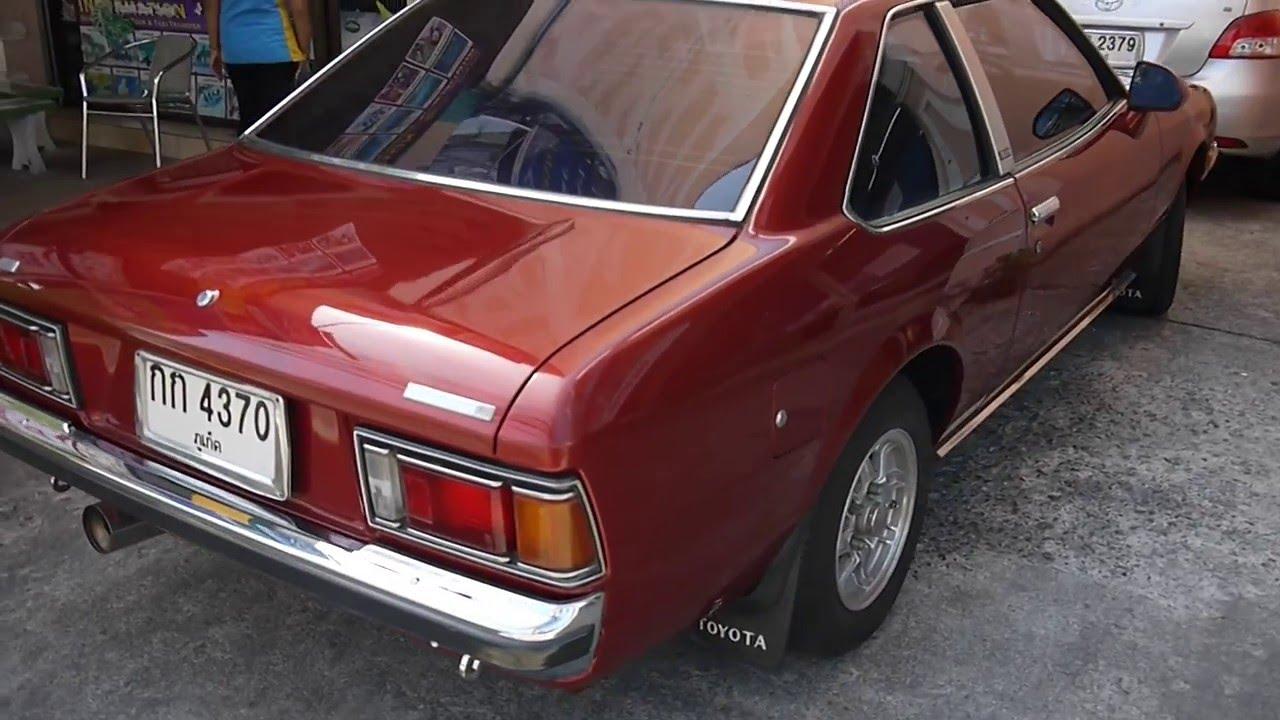 Toyota Celica II (A40, A50) 1977 - 1981 Liftback #3