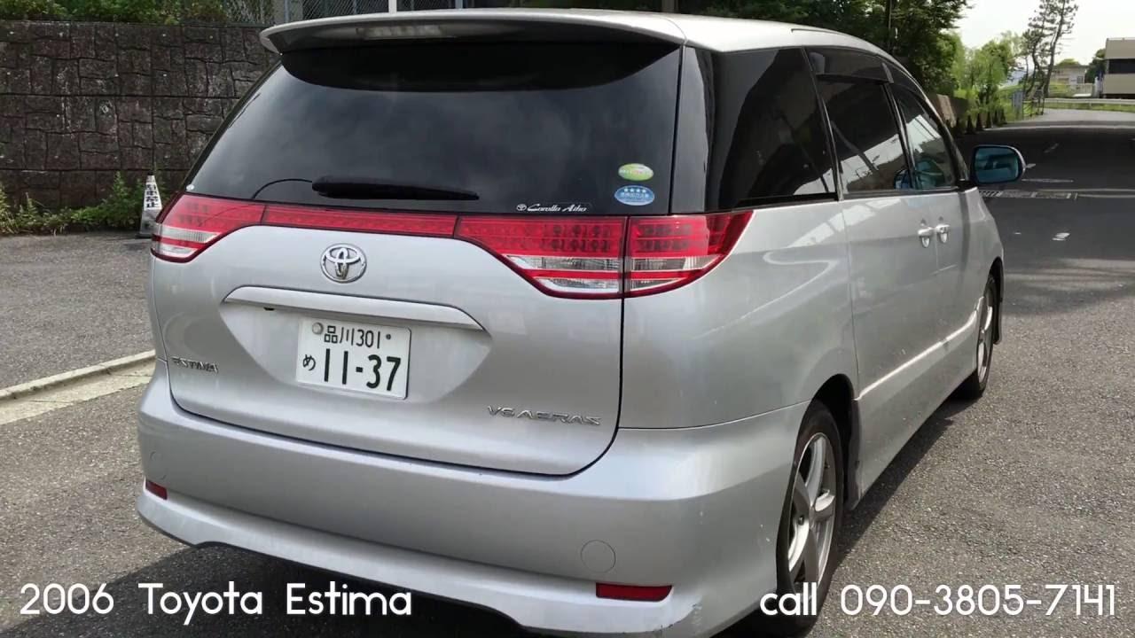 Toyota Estima III Restyling 3 2016 - now Minivan #5