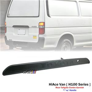 Toyota HiAce H100 1989 - 2004 Minivan #4