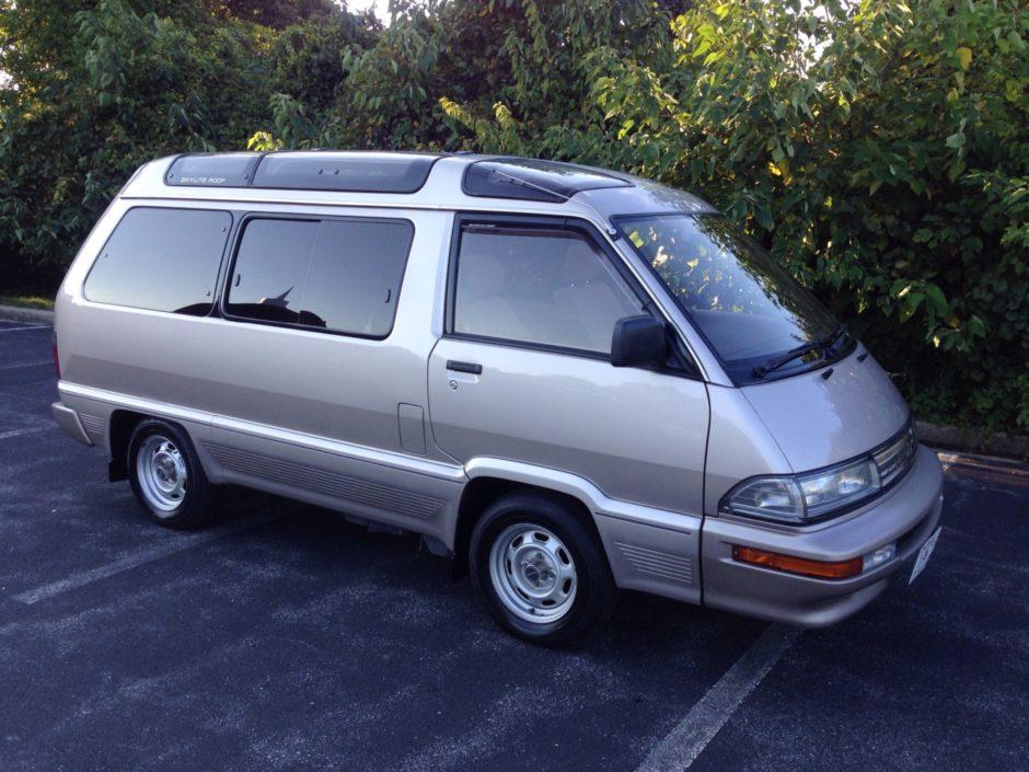 Toyota MasterAce Surf 1982 - 1991 Minivan #5