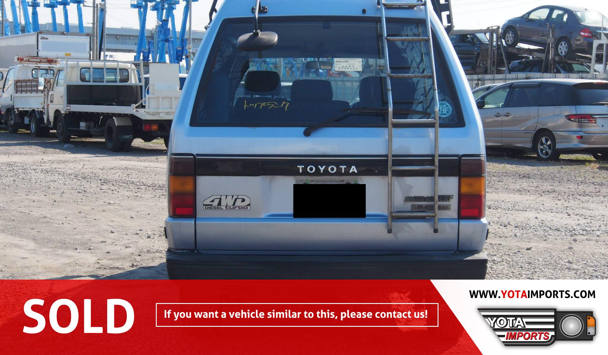 Toyota MasterAce Surf 1982 - 1991 Minivan #2