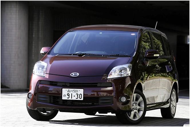 Toyota Passo Sette 2008 - 2012 Compact MPV #1