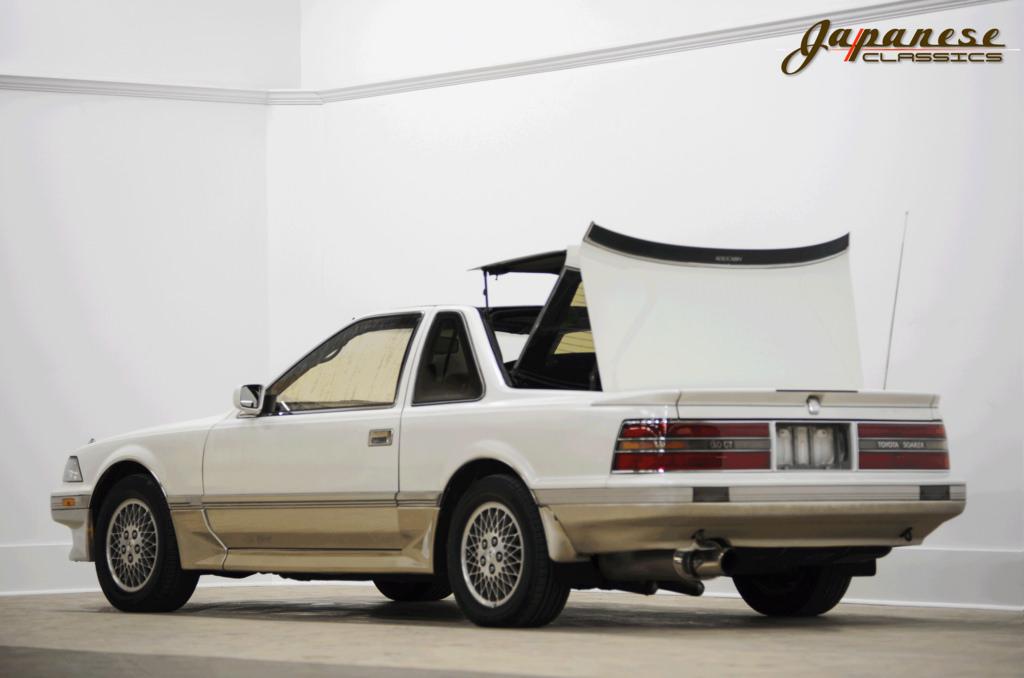 Toyota Soarer II (Z20) 1986 - 1991 Coupe #4